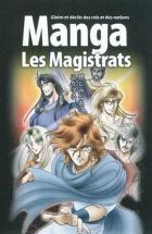 Manga Les Magistrats (volume 2)